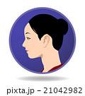 女性の横顔アイコン アバター 21042982