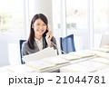 流通ビジネス イメージ 21044781