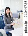 流通ビジネス イメージ 21044786