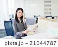 流通ビジネス イメージ 21044787