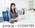 流通ビジネス イメージ 21044788