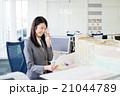 流通ビジネス イメージ 21044789