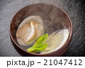 はまぐりの潮汁 Seafood soup with salt of the clam 21047412