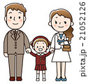 ベクター 家族 3人家族のイラスト 21052126