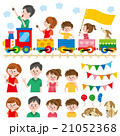 家族 人物 汽車のイラスト 21052368