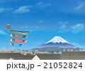 鯉のぼり 富士山 こどもの日のイラスト 21052824