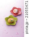 和菓子 21055471