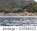 京都府伊根町、舟屋の里「伊根湾夕景」 21056423