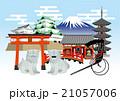ニッポンの景色 21057006