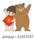 金太郎とクマ 21057547