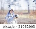 秋野菜 収穫 21062903