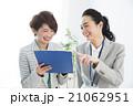 ビジネスウーマン ビジネス 同僚の写真 21062951