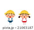 笑顔 小学生 通学のイラスト 21063187