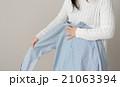 衣類 21063394