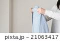 衣類 21063417