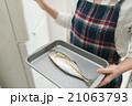 Kitchen 21063793