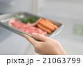 Kitchen 21063799