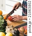 Kitchen 21063802