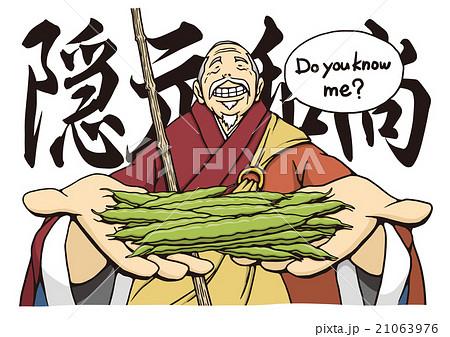 インゲン豆の日のイメージイラスト 21063976