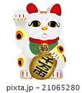 招き猫  まねきねこ 21065280