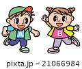 男の子と女の子 21066984