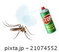Anti mosquito spray 21074552