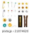 Metal Accessories Set 21074620