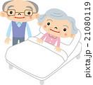 老老介護 介護 夫婦のイラスト 21080119