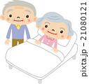 老老介護 介護 夫婦のイラスト 21080121