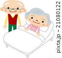 老老介護 介護 夫婦のイラスト 21080122