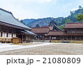 出雲大社 神社 神社仏閣の写真 21080809