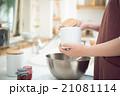 台所 お菓子作り 手元の写真 21081114