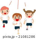 子供 走る 徒競走のイラスト 21081286