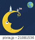 Man on the Moon 21081536