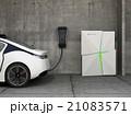急速充電器 電気自動車 充電のイラスト 21083571