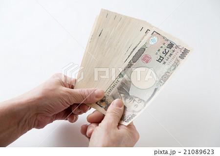 一万円札 白バック 21089623