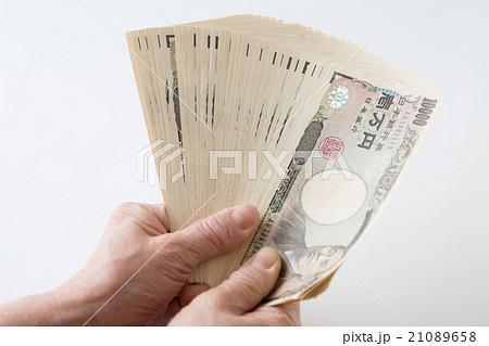一万円札 白バック 21089658