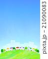 初夏 町並み ビルのイラスト 21090083