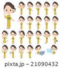 kimono Yellow ocher women 21090432