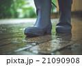雨の日 21090908