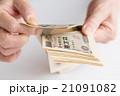 一万円札 白バック 21091082