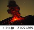 桜島 噴火 火山の写真 21091869