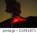 桜島 噴火 火山の写真 21091871