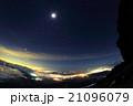 富士山頂からみる東京方面の夜景と月・星空 21096079