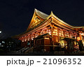仏閣 夜夜景 21096352