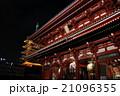 神社仏閣 夜 21096355