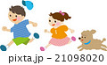 走る 兄妹 犬のイラスト 21098020