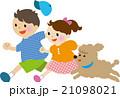 走る 兄妹 犬のイラスト 21098021