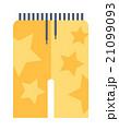 Yellow pajama pants isolated on white homeware .  21099093