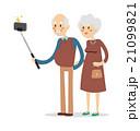 ベクトル おばあちゃん お婆さんのイラスト 21099821